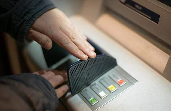 Đổi mật khẩu thẻ ATM